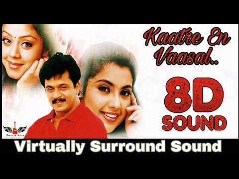 Kaatre En Vaasal 8d Audio Song Rhythm Ar Rahman 8d Songs Youtube Audio Songs Songs Mp3 Song Download