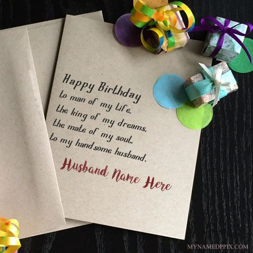 Write Name On Specially Husband Birthday Wish Card With Images