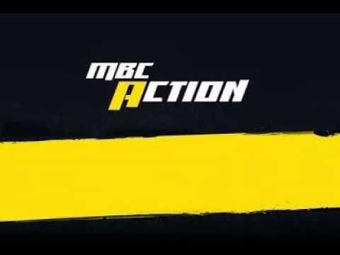 تردد Mbc Action اكشن Youtube Tech Company Logos Company Logo Gaming Logos