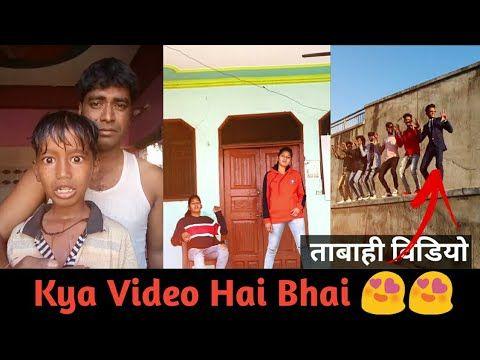 Tik Tok Viral Videos Best Tik Tok Videos Trending Tiktok Video Tik Tok Comedy Tik Tok Love Youtube Trending Videos Dance Humor Yash Raj Films