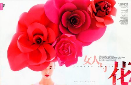 Rie Omoto — RO Beauty