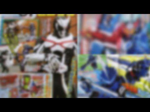 ネタバレ 仮面ライダーゼロワン 仮面ライダー youtube kamen rider baseball cards rider