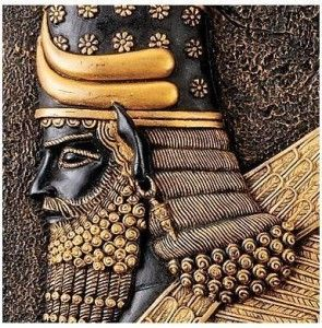 Assyrian royal