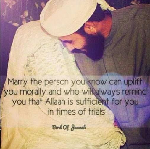 islamic love quotes for him - photo #13