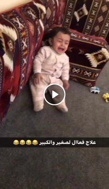 Bebê chorando se deita no chão com raiva