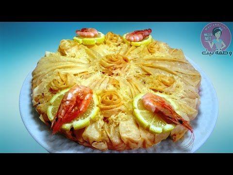 pastel marroquí de pescado y marisco paso a paso - YouTube