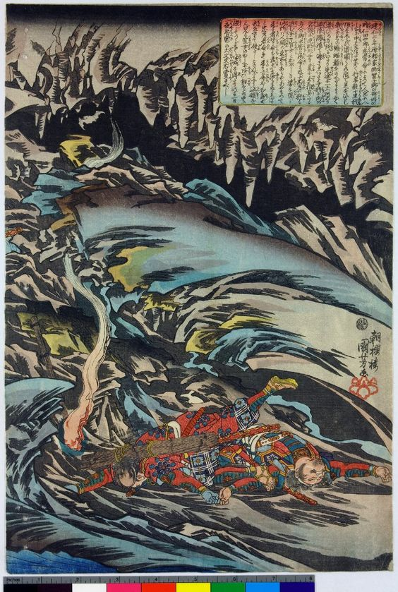 the water... Utagawa Kuniyoshi