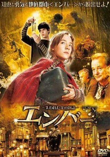 2014/09/28鑑賞(VOD)