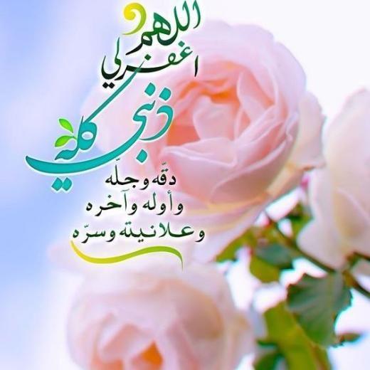 فضائل أخرى للحبيب محمد صلى الله عليه وسلم Islamic Images Photo And Video Instagram Photo