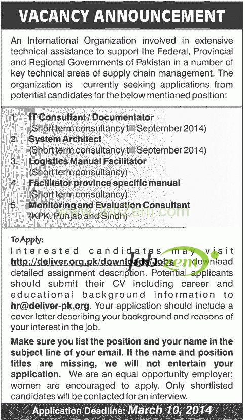 Architects Staff required Urgently Good salary In Lahore JOBS IN - system architect resume