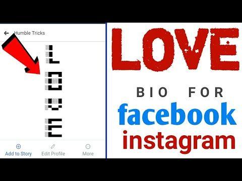 cool facebook bio