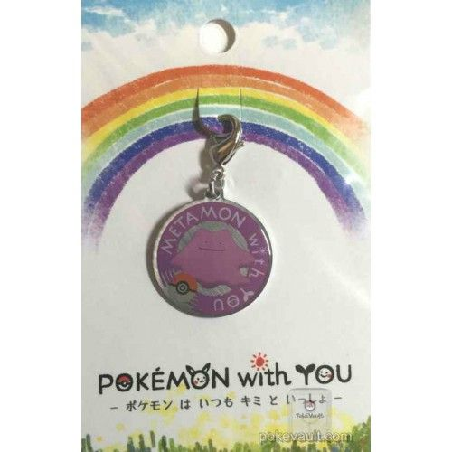 Pokemon Center 2016 Pokemon With You Campaign #5 Ditto Charm