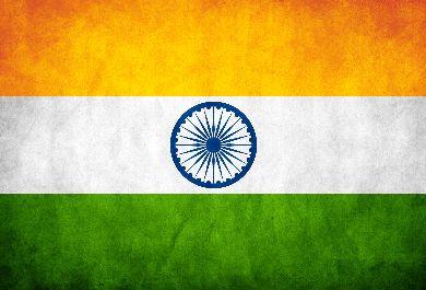 Bandeira da Índia!