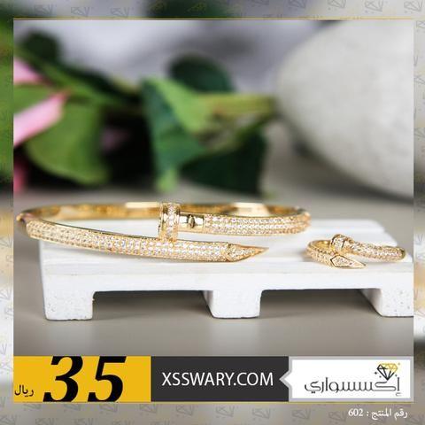 اسعار اساور كارتير الاصلي والتقليد متجر اكسسواري Accessories Rings Wedding Rings