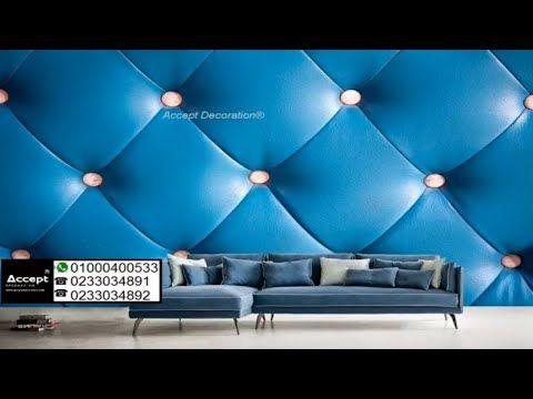 Wallpaper Wallpapers Capton Youtube Wallpaper Flat Screen Flatscreen Tv