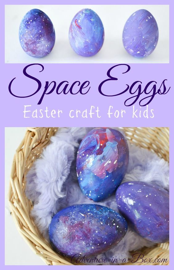 Space Eggs: Simple and beautiful Easter craft for kids. Even toddlers can create their own egg cosmoses and give Easter gifts to relatives and friends.: