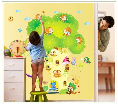 Wall Decals - YYone Tree with Doors Playing Monkeys for Childrens Room Sun and Cloud Decor Present -