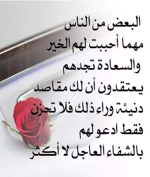 Pin By Jori Libya On كلمات راقت لي Quotes Lovely Quote Words Math