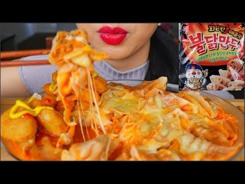 Asmr Cheesy Samyang Spicy Noodle Dumplings Eating Sounds No Talking Youtube Spicy Noodles Eat Spicy Say hello to your favorite new twist on tacos. asmr cheesy samyang spicy noodle