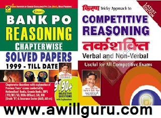 Kiran Publication Reasoning Pdf E Book In English Hindi With