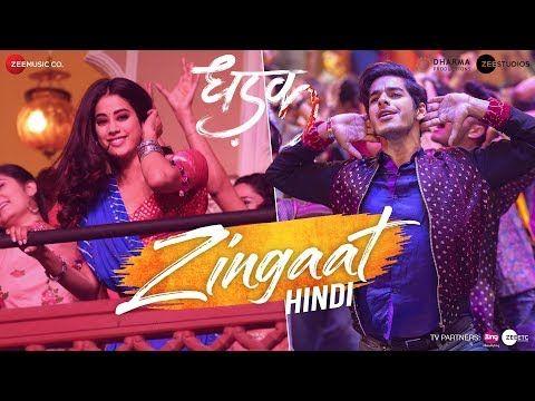 Song Zingaat In Hindi Version From Movie Dhadak Dhadak Movie Dhadak Movie Songs Zingaat Hindi Version Zingaat Song Janhvi Kapoor Ishaan Lagu Studios Video