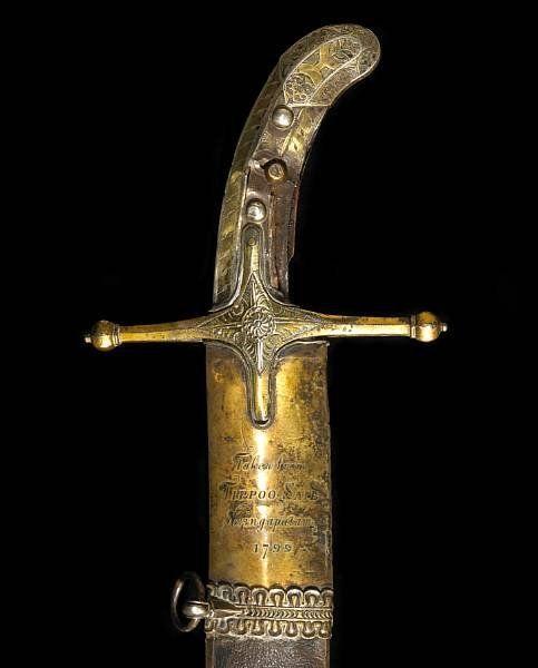 Épée de fabrication turc du grand mujahid d'Inde Tipu Sahib Sultan
