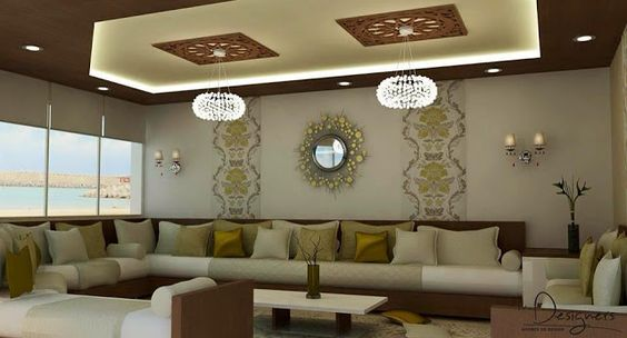 Salon marocain salon marocain moderne de luxe 2016 for Decoration interieur moderne