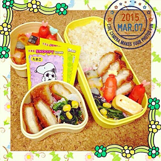 雨☔︎ですね〜。 雪じゃなくてよかったのかな。  学童なのでお弁当です! あるもの詰め合わせ(´・_・`)  玄米ごはん 甘辛チキンカツ 卵焼き バターコーンほうれん草 カボチャチーズ ソーセー人 - 70件のもぐもぐ - 2015/3/7  学童お弁当 by nekomossan