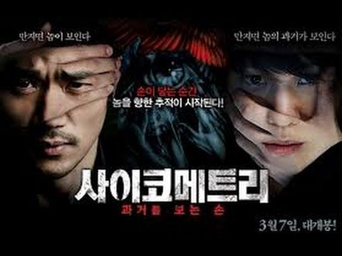 Korea (Mystery) - The Gifted Hands - Subtitle Indonesia & English