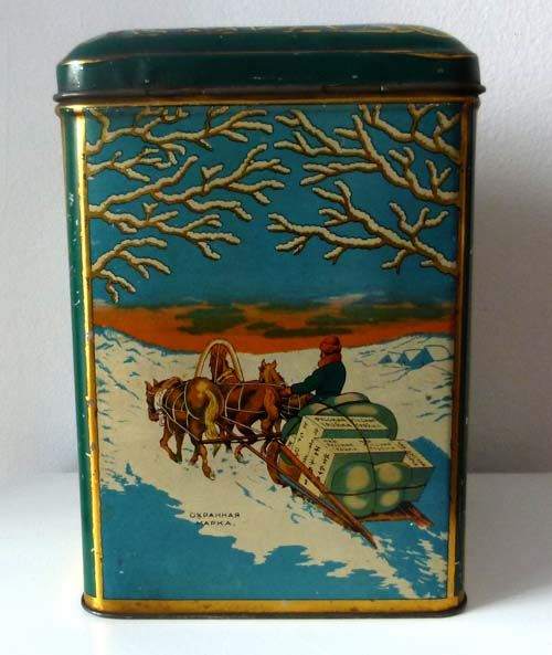 Russian tea tin