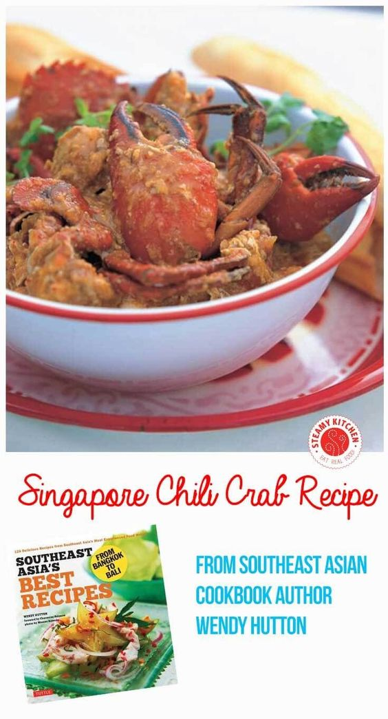 Chili Crab recipe-simmer crab in a thick, sweet, savory and spicy ...