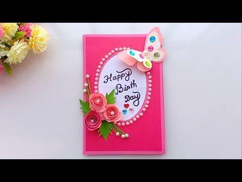 Beautiful Handmade Birthday Card Birthday Card Idea Learn How To