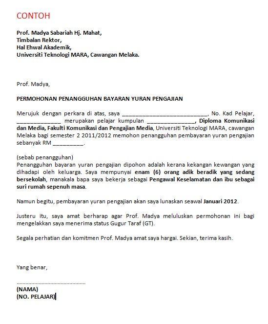 Https Ift Tt 2mfglyo Contoh Karangan Surat Rasmi Rayuan Pertukaran Kelas Contoh Karangan Surat Rasmi Rayuan P In 2020 Job Resume Job Resume Template Education Resume