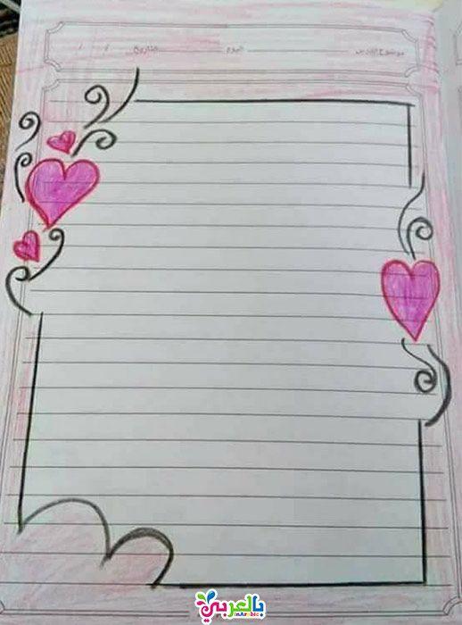 افكار تزيين دفاتر الاطفال 2020 رسومات دفاتر جميله بالعربي نتعلم Bullet Journal Journal
