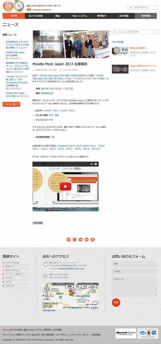 http://www.timedia.co.jp/news/134.html - News No 134 (Time Intermedia Corp.)