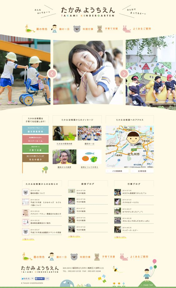 http://takami-kids.com/
