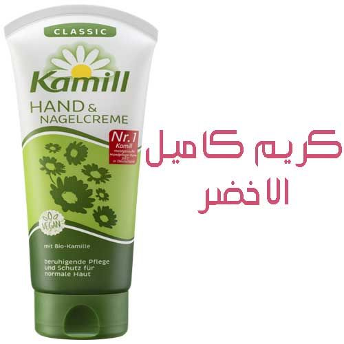 عرض لجميع منتجات كريم كاميل الاخضر بالبابونج View All Products Of Kamill Green Cream With Chamomile 1 كريم كامي Cream Personal Care Beauty