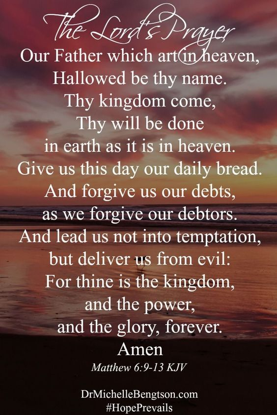 Lead us not into temptation, but deliver us from evil. (Matthew 6:13, ESV)