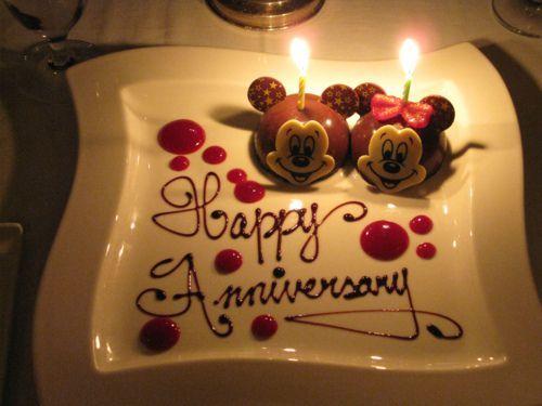 Happy Anniversary Cake Happy Anniversary Cakes Wedding
