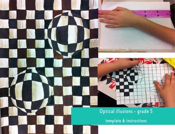 5th grade optical illusion lesson-step by step