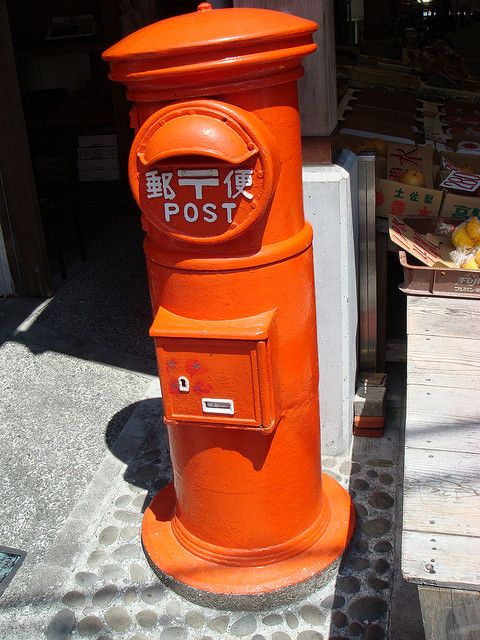 Old type of mailing post in Japan by sushiboy555, via Flickr