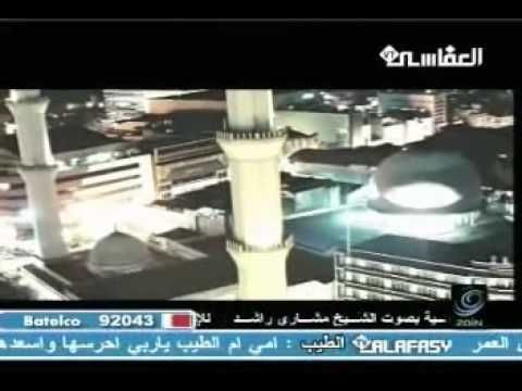مدونة محبي الشيخ العفاسي فضل الأذان قناة العفاسي Tv