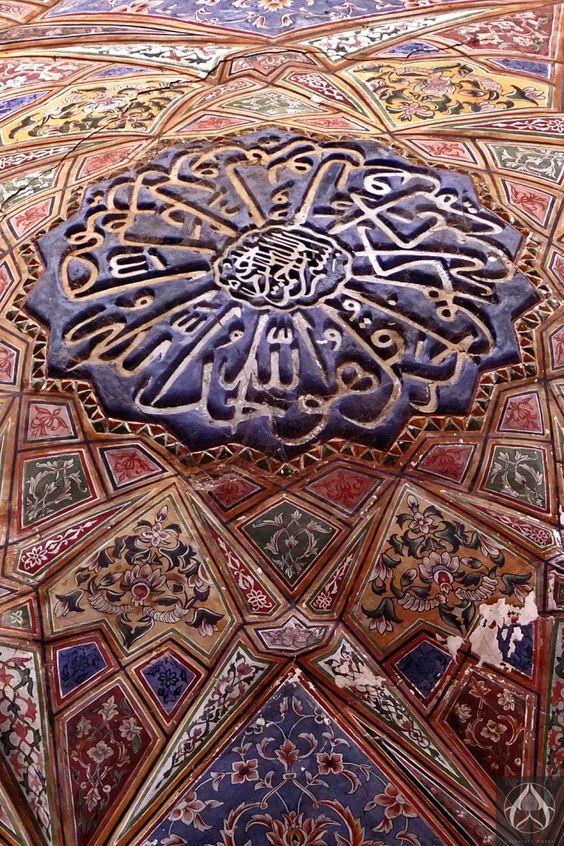 The dome of Wazir Khan mosque, New Delhi