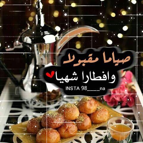 رمزيات من تجميعي K Lovephooto Instagram Photos And Videos Food Desserts Chocolate Fondue