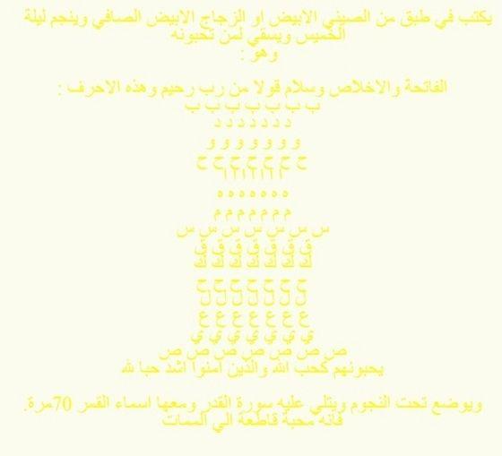 محبة قاطعة باسقاء المطلوب Allah Doa Movie Posters