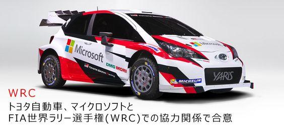 TOYOTA GAZOO RACING -  Toyota Jaris WRC