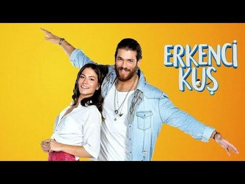 موسيقى مسلسل الطائر المبكر 5 Youtube Turkish Film English Drama Sanem