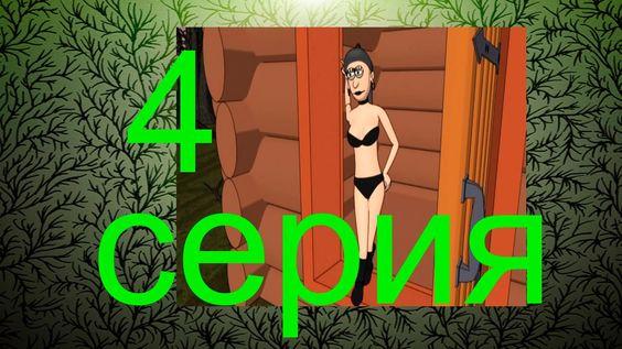 японские мультфильмы для взрослых внимание газы