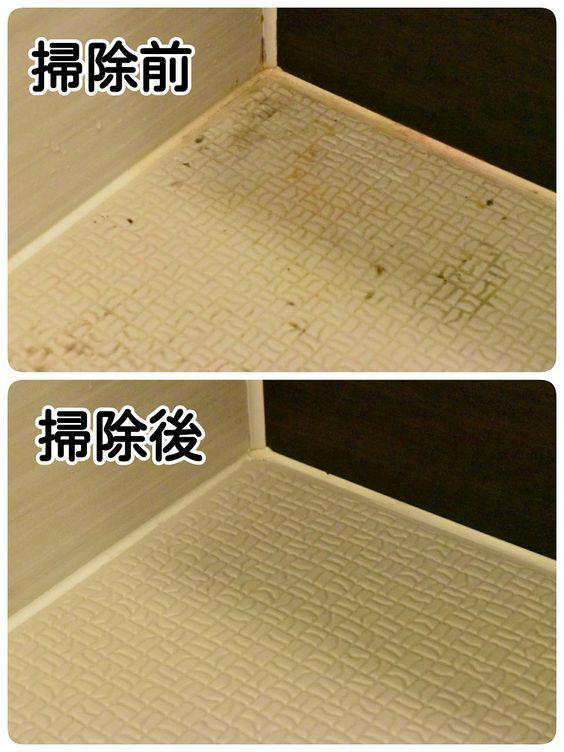 お風呂場の床の黒ずみを10分の掃除で綺麗にできた方法 画像あり 家のお掃除 風呂 カビ 掃除 浴室の掃除