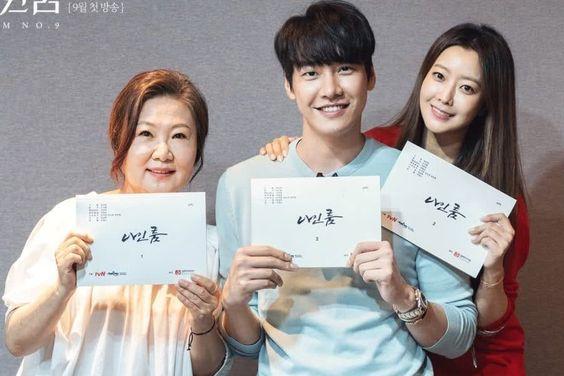 """Watch: Kim Hae Sook, Kim Young Kwang, Kim Hee Sun, And More Say Goodbye To """"Room No. 9"""""""